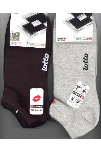 Αθλητικές Κάλτσες LOTTO 3 Set Λευκές -TONI W
